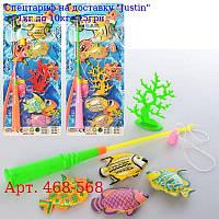 Риболовля 468-568 магнітна,  рибкі4шт,  6, 5 см,  2 види,  мікс кольорів,  на аркуші,  15-35-2, 5см
