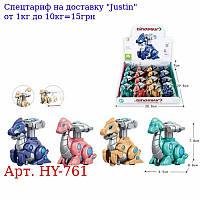 Заводна іграшка HY-761 динозавр,  7, 5 см,  16шт (2віда по 2цв) в дисплеї,  29-8, 5-30см
