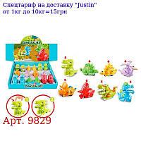 Заводна іграшка 9829 динозавр,  9см,  16шт (8відов) в дисплеї,  30-29-7см