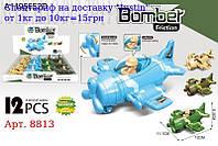 Заводна іграшка 8813 літак (інерції),  13см,  подв, дет,  12шт (4цвета) в дисплеї,  40, 5-34-6, 5см