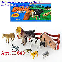 Тварини H 640 домашні,  8шт в кульку,  26-19, 5-6см