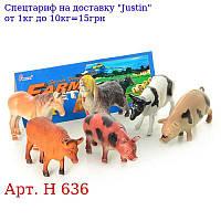 Тварини H 636 домашні,  в кульку,  23-34см