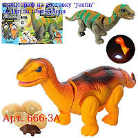 Динозавр 666-3A 38см,  ходить,  зв,  світло,  проектор,  несе яйця,  2цв,  на бат,  в кор-ке,  19-11, 5-14см