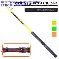"""Спінінг телескоп """"Bold fisher"""" 2, 4м 60-120г 6к R-001-2, 4"""