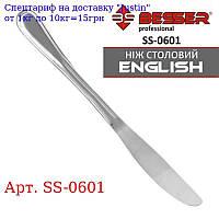 "Нож столовый SS ""English"" 3шт / наб 22, 5см SS-0601 (48наб)"