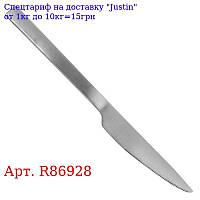 """Нож столовый SS """"Simply"""" 3шт / наб R86928 (100наб)"""