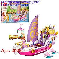 Конструктор Qman 2609 рожева серія,  корабель,  фігурки,  456дет,  в кор-ке,  41-30-6, 5см