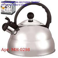 Чайник SS 2, 5л двойное дно МH-0298