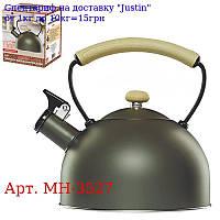 Чайник SS 2, 5л одинарное дно MH-3527