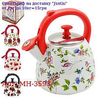 Чайник эмаль со свистком 2, 8л MH-3593