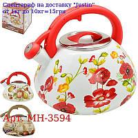 Чайник эмаль со свистком 3, 0л MH-3594