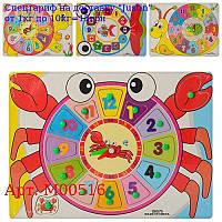 Дерев'яна іграшка Годинник M00516 рамка-вкладиш,  з ручкою,  4 види,  в кульку,  30-22-1см