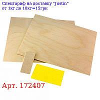 Набір для занять праці (фанера шліф,  Формату А4-2шт + 1брусок для шліфування + 1 шліфпа ТМ Дерево