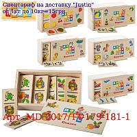 Дерев'яна іграшка Доміно MD 0017 6відов (ігор,  фрук,  трансп,  казки,  животн-2),  в пеналі,  15, 5-4-9см