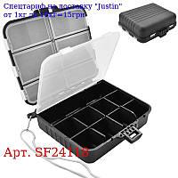 Коробка для снастей 10 * 9 * 4см SF24118