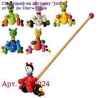 Дерев'яна іграшка Каталка MD 0024 на палке48, 5см,  жівотние12см,  6відов,  в кульку,  52-12-11см