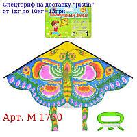 Повітряний змій M 1730 метелик,  в кульку,  53-10см