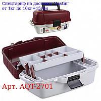 Ящик для снастей 1яр,  со съемными перегородками 39, 5 * 19, 5 * 19, 5см AQT-2701