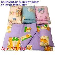 Постіль в ліжечко для ляльки ВП-014 Вінні Пух