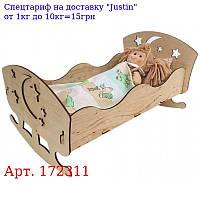 Ліжечко для ляльок 43 * 23см (фанера) 172311 ТМ Дерево