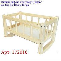 Ліжечко для ляльок 172016 25 * 45 * 35смм (розібратися з даною темою, ) СМЕРЕКА ТМ Дерево
