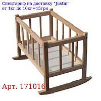 Ліжечко для ляльок 25х45х35см (розібрана) БУК 171016 ТМ Дерево