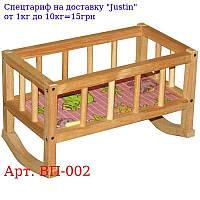 Ліжечко дерев'яна (44 * 24 * 28) ВП-002 Вінні Пух