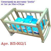 Ліжечко іграшкова + ліжко ВП-002/1 Вінні Пух