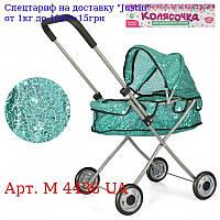 Коляска M 4436 UA класика,  паєтки,  колеса4шт,  в кульку,  36-74-12см