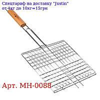 Решітка-гриль плоска міні 55 * 27 * 24см MH-0088