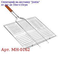 Решітка-гриль плоска середня 58, 5 * 40 * 30см MH-0162