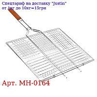 Решітка-гриль плоска велика 66 * 45 * 26см MH-0164