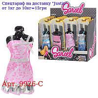 Наряд для ляльки 9926-C на аркуші,  9, 5-26, 5-2, 5см,  24шт (3віда) в дисплеї,  35-27, 5-16см