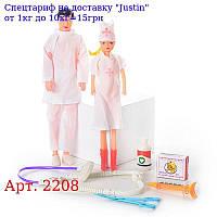 Лялька 2208 2шт,  доктор,  мед, інструменти,  в кульку,  27-15см