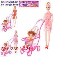 Лялька 339-1 / 2214 2шт,  27см і 10см,  з КОЛЯСА,  3 види,  в кульку,  18-32-5см