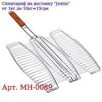 Решітка-гриль для риби потрійна 65 * 40 * 36см MH-0089
