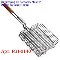 Решітка-гриль середня 64 * 31 * 26 * 6, 5см MH-0140