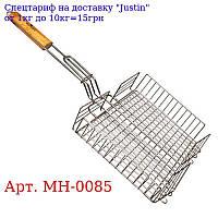 Решітка-гриль велика 69 * 41 * 31, 5 * 6, 5см MH-0085