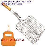 """Решітка-гриль з віялом акція """"Maxi +"""" 68 * 36 * 32 * 5 см MH-0854"""