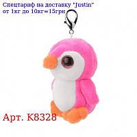 Іграшка мягконабивная Пінгвін рожевий 8-10 см