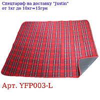 Подстилка для пикника ПЭ 1, 5 * 2, 0м YFP003-L