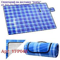 Подстилка для пикника 1, 5 * 2, 0м YFP048