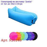 Шезлонг надувной Ламзаки 200 * 90см R26246