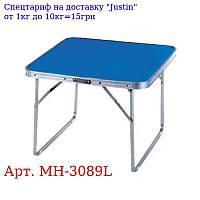 Стол раскладной туристический L 80 * 60 * 70см MH-3089L