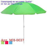 "Зонт пляжный ""Colors"" d1, 8м серебро MH-0037"