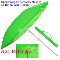 Зонт пляжный ромашка d1, 8м MH-2685