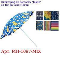 """Зонт пляжный """"Designs"""" d2, 2м MH-тысяча девяносто семь-MIX"""