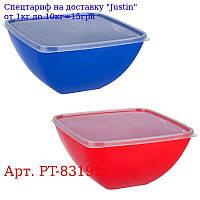Миска-салатница с крышкой 3, 0л PT-83191