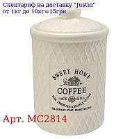 """Банка для кофе """"Кантри"""" 650мл 10, 5 * 10, 5 * 17см MC2814"""