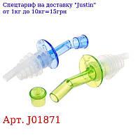 Пробка-дозатор для бутылки 2шт / наб 10см J01871 (240наб)